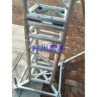 铝合金桁架 6061-T6材质 聚丰桁架现货 灯光架 出租出售 价格优惠