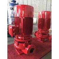 乐山市水泵厂家直供ISG ISW40-250(I)B离心泵 消防泵 喷淋泵 控制柜