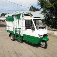 直销志成新款小区物业用垃圾清运车封闭厢式电动环卫车 景区街道保洁车