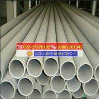 供应天津哪里有锅炉行业用管?304不锈钢直缝焊接钢管,非标不锈钢抛光管
