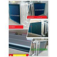 表冷器 ﹣ 铜管铝翅片表冷器生产厂家//厂家电话:0534 6345869