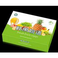 海南飞机盒 订做火龙果纸箱 海口水果纸箱 专业快速