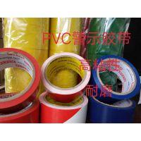 苏州PVC警示胶带厂家 相城斑马胶带价格 安全警示地板胶布