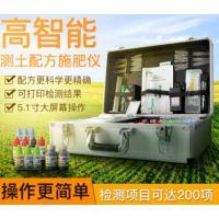 四兰SL-100实用型土壤养分测试仪