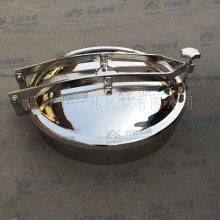 供应304不锈钢DN500常压双横梁人孔/常压快开人孔