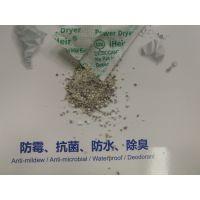 全新升级干燥剂iHeirH-2_珠海供应商