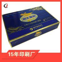 深圳市药品盒印刷包装定制 药盒包装设计定制