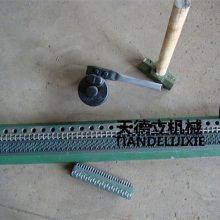 T10锤式钉扣机 天德立1米锤打式皮带打扣机