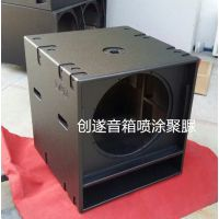 上海创遂创遂音箱防水耐磨专用聚脲 喷涂聚脲