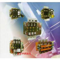 中西(LQS特价)电源转换开关 型号:ZJ25-SSK-615MZ-4FD库号:M395046