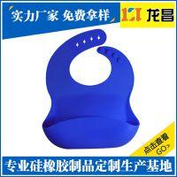 珠海龙昌来样订做宝宝吃饭围兜厂家订制 个性时尚防水儿童围兜排行榜