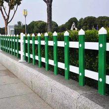 草坪护栏厂家批发 pvc草坪护栏 花园小区栅栏