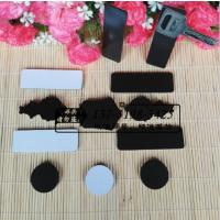 苏州包装彩印软磁磁铁 磁性名片用超薄0.3MM厚橡胶磁片