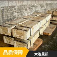 河冶SKH51高速钢 高硬度高速工具钢 厂家直销