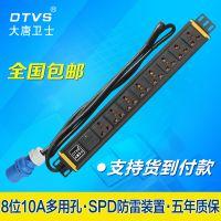 大唐卫士供应浙江富阳机柜PDU电源插座8位10A多用孔防雷32A工业航空插头