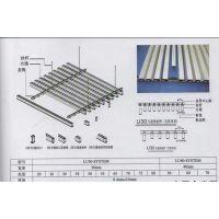 铝方通-门头外墙铝方通-吊顶铝方通