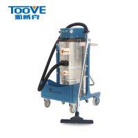 升级版工业吸尘器上下分离桶设计专业吸粉尘用工业吸尘器