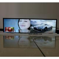 深圳液晶条屏厂家48寸LCD条形屏长条屏显示模组户外显示广告条屏