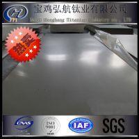 TA1环保专用高纯度钛板,折弯不断裂,1.0~3.0~定尺供应1米2米,1.22米2.44米