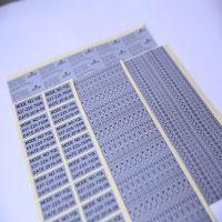 厂家直销 亚银不干胶定做 标签纸哑银不干胶印刷 哑银龙电子标签