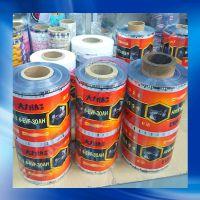 蓄电池理电池热转印花纸定做 电动车电瓶多色印刷 汽车电池转印膜加工