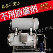 桂花鸭电加热杀菌锅 双层釜式杀菌锅 强大品质