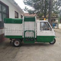 志成牌三轮电动环卫车 垃圾收集清运车 挂桶式电动垃圾车ZC-1000