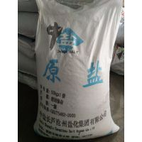 霸州融雪剂【工业级氯化钠】询价比例表 优等品