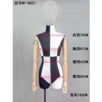 厂家直销包布模特道具 站立时装模特批发半身人台 女 橱窗模特