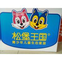 深圳厂家定做kt板背景板喷绘 广告画板背景喷绘 汇美18025357525
