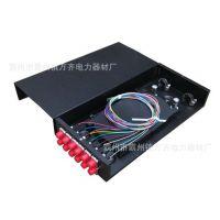最小光纤盒熔接盒HHX4口SC光纤终端盒光缆尾纤熔接盒SF加厚4口