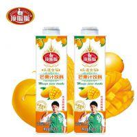 芒果汁饮料生产厂家 芒果汁贴牌 芒果汁代加工