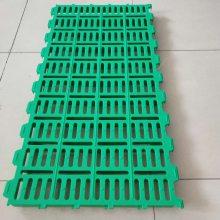 羊床价格 羊用漏粪地板生产厂家 羊床搭建方法