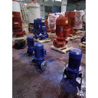 冷热水循环管道泵 ISG32-125 0.75KW 山东滨州市众度泵业立式管道泵直销 铸铁