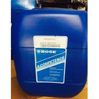 美国伯格螺杆空压机专用润滑油冷却剂小桶5加仑