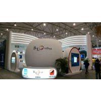 第十七届中国西部国际博览会搭建公司