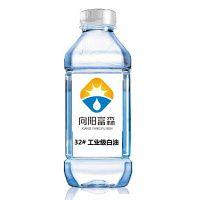 广东批发零售供应优质国标原装高纯度32号工业级白油/矿物油/白矿油