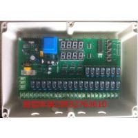 除尘器控制系统脉冲控制仪 脉冲控制器