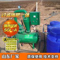 即墨施肥机厂家 青岛大田果树水肥一体化设备手动简单自带过滤器