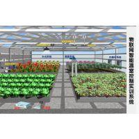 山西自动智能操作连栋温室顶开窗、手机可直接监控30000平米型价格