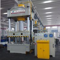 山东鼎润锻压厂家直销YQ32-315T漏粪板成型液压机油压机