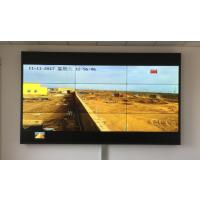 宿州46寸0.9mm大屏幕拼接墙公司型号
