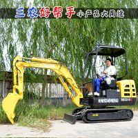 什么牌子的小型挖掘机好 能进屋施工的小挖机