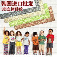 韩国原装进口3D立体仿砖纹墙贴客厅书房防水防寒泡沫自粘壁纸墙纸