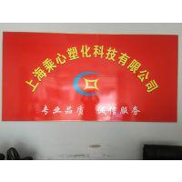 上海乘心塑化科技有限公司