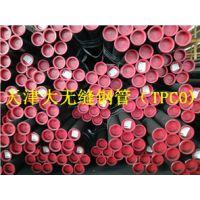 22*4天津20#无缝钢管价格十年专注研发制造!