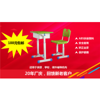 文学士品牌简约现代塑料学习课桌椅报价价格