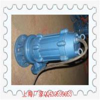 冠桓牌200-350-25-37流量350扬程25米功率37KW 厂家WQ系列排污泵