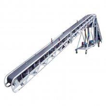 液压升降皮带输送机 重物流输送便携 料斗式皮带机移动方便