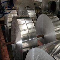 厂家直销纯铝箔 1060半硬铝箔 1070氧化铝卷带 规格齐全现货供应